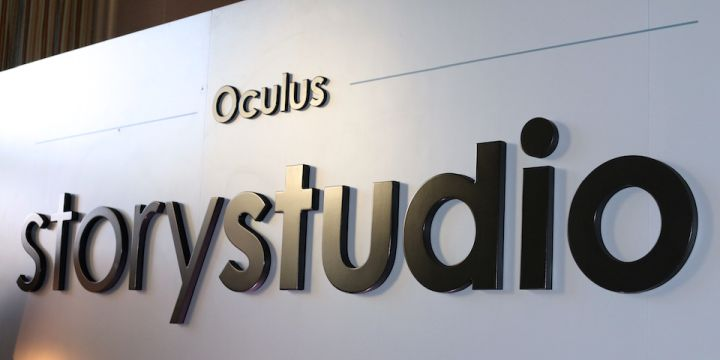 オキュラスストーリースタジオ